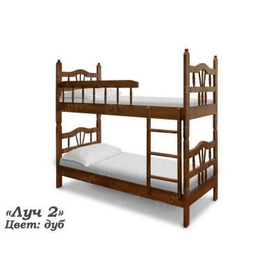 Двухъярусная кровать ВМК-Шале «Луч 2» 80 см