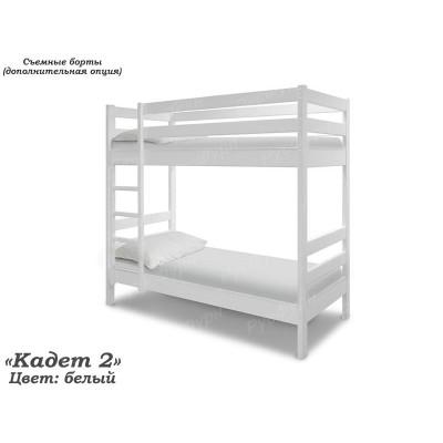 Двухъярусная кровать ВМК-Шале «Кадет 2» 80 см