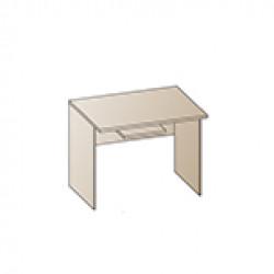 Стол СТ-1007 для детской Лером «Карина»