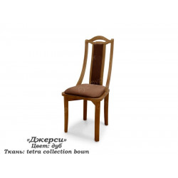 Деревянный стул Джерси с мягким сиденьем