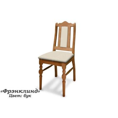Деревянный стул ВМК-ШалеФрэнклинд с мягким сиденьем
