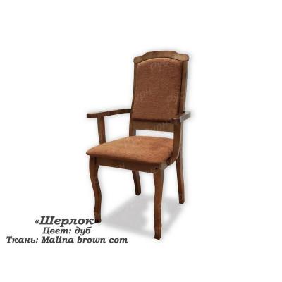 Деревянный стул ВМК-ШалеШерлок с подлокотниками