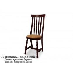 Деревянный стул ВМК-ШалеТрэлони с мягким сиденьем и высокой спинкой