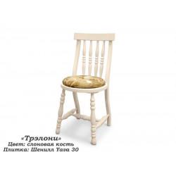 Деревянный стул ВМК-ШалеТрэлони с мягким сиденьем