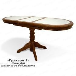 Обеденный стол ВМК-Шале Грэксон-1 овал