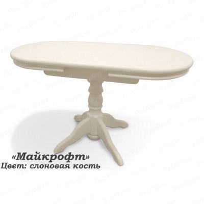 Обеденный стол ВМК-Шале Майкрофт