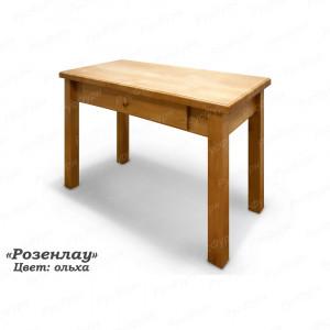 Обеденный стол Розенлау
