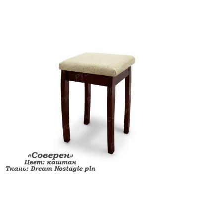 Деревянный табурет ВМК-Шале Соверен