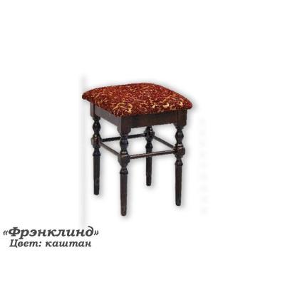 Деревянный табурет ВМК-Шале Френклинд